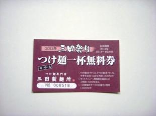 Dscn7666